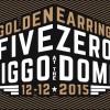 five-zero-logo